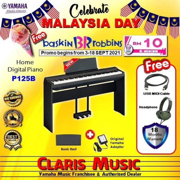 CLARIS MUSIC YAMAHA DIGITAL PIANO-NEW UNIT! (MODEL: P125B / P125-B / P-125 / P-125B / P125 BLACK / P125 B ) -B Malaysia