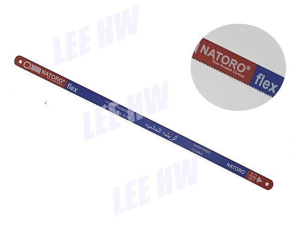 NTR Hacksaw Blade. 12 Hacksaw Blade. Multipurpose Hacksaw Blade.