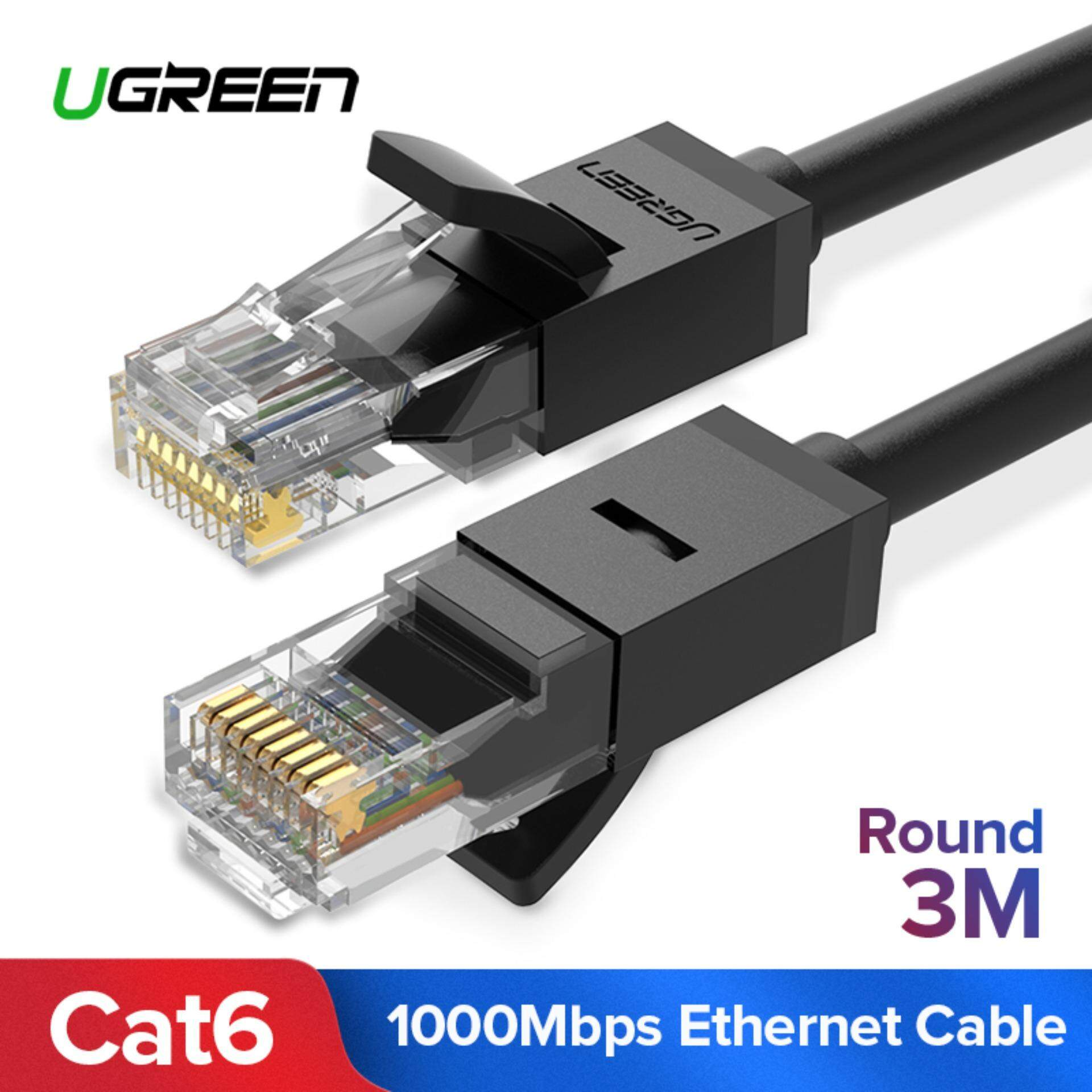 Ugreen 3 Meter Round Cable Cat6 Ethernet Patch Cable Gigabit Rj45 Network Wire Lan Cable Plug Connector For Mac, Computer, Pc, Router, Modem, Printer, Xbox, Ps4, Ps3, Psp (black) - Intl By Ugreen Flagship Store.