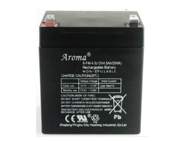 AROMA 12V 4.5AH compatible PREMIUM Rechargeable Sealed Lead Acid Battery For Electric Scooter/ Toys car / Bike /Solar /Alarm /Autogate/UPS/ Power Solution Malaysia