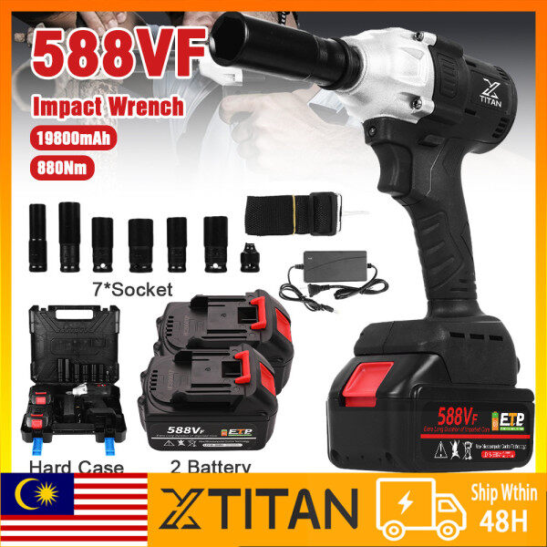 【Stock in KL】XTITAN 2 Battery 588VF Brushless Electric Impact Wrench 880NM 19800mAh High Torque Cordless Wrench with 7 Sockets