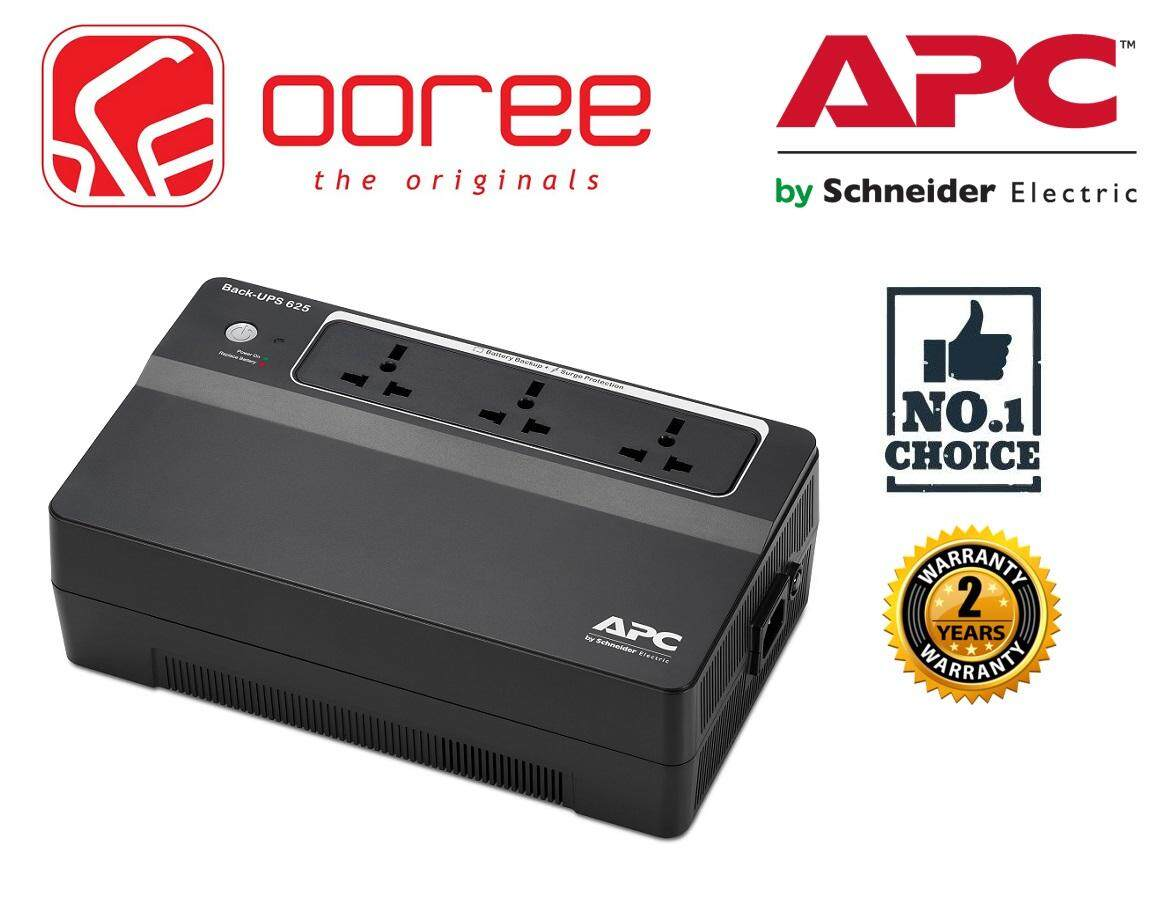 APC 625VA UPS BACKUP BATTERY MT ATAGO 230V (BX625CI-MS) AVR AVS AUTOMATIC  VOLTAGE STABILIZER REGULATOR WITH 3 UNIVERSAL