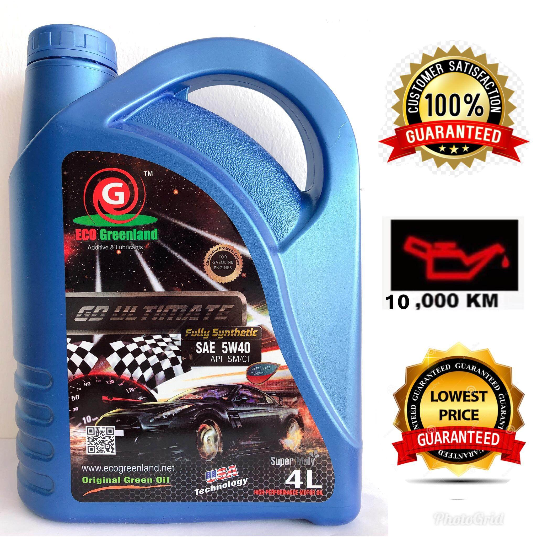 Eco Greenland Engine Oil 5w40 Fully Synthetic By E&b.