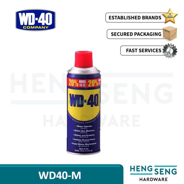 WD-40 MULTIPURPOSE LUBRICANT ( ANTI RUST OIL ) WD40