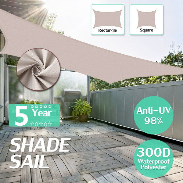 15 Sizes 300D Khaki Sun Shade Sail Balcony Bonsai Awning Canopy Sunproof Netting Anti UV Mesh Block Garden Party Courtyard Parking Lot Patio