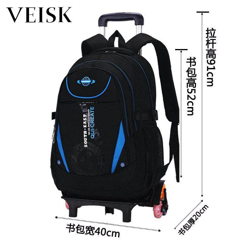 Veisk Rod Bag Primary School Students Middle School Students Bag Heightening The Stairs 6 Round Removable