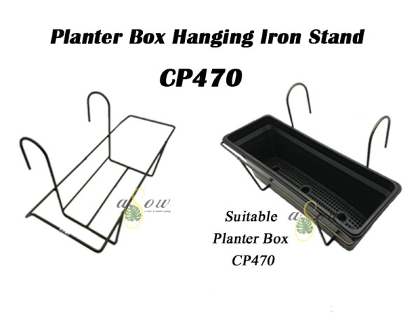 [IRON STAND] Bronze Color CP470 Hanging Planter Box Iron Stand
