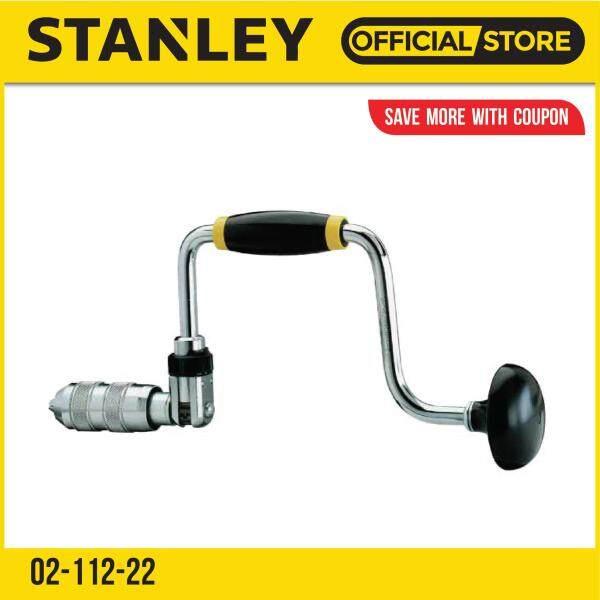 Stanley 02-112-22 (02-112) Open Ratchet Bit Brace 12in x 13mm