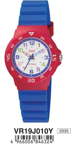 Q&Q ORIGINAL Watch by Citizen VR19 - For Kids Malaysia