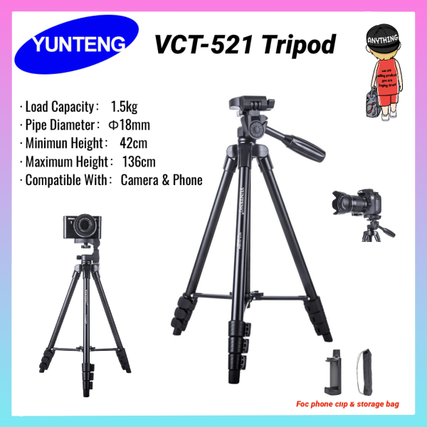 ORIGINAL YUNTENG VCT-521 Tripod Stand Multi-Function For Smart Phone For Camera DSLR