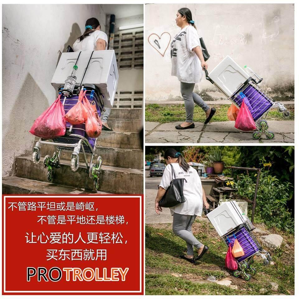 PROTRORY Grocery (可上下楼梯的购物车)(多功能家庭爬楼购物车)