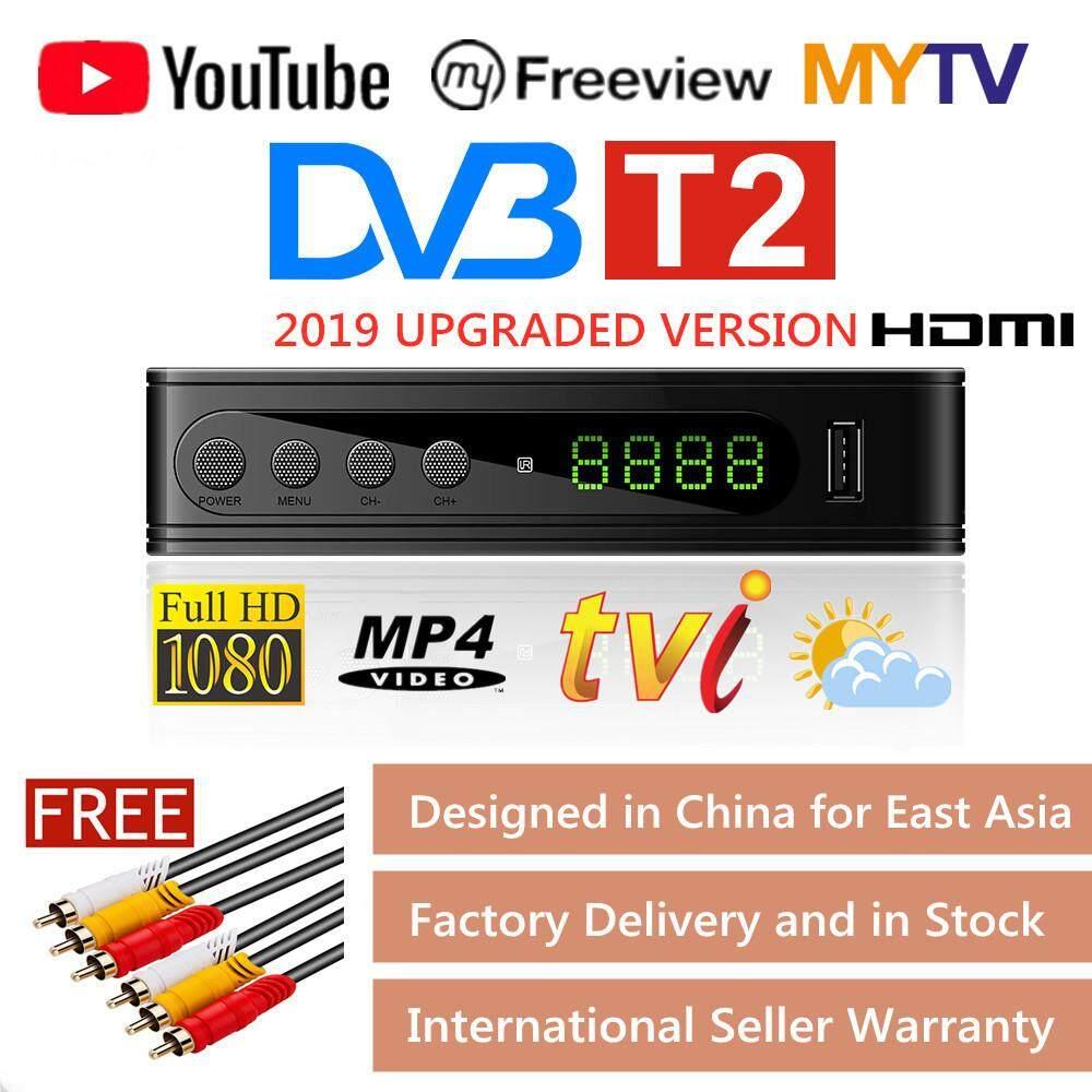 Dvb-T2 Mytv Decoder Myfreeview Digital Receiver Set Top Box Stb Genuine Mytv Dekoder 2019 Mytv Dvb T2 Wifi By Branch.