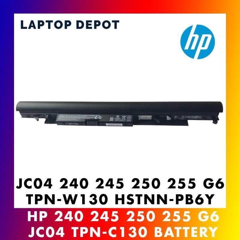 HP 14-BW 15-BW 14-BS 15-BS JC04 JC03 TPN-C130 HSTNN-LB7W Battery Malaysia