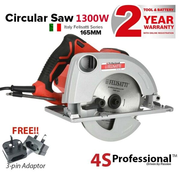 4S Professional Circular Saw 1300W 165mm / 6 1/2 Inch - Italy Series Chainsaw