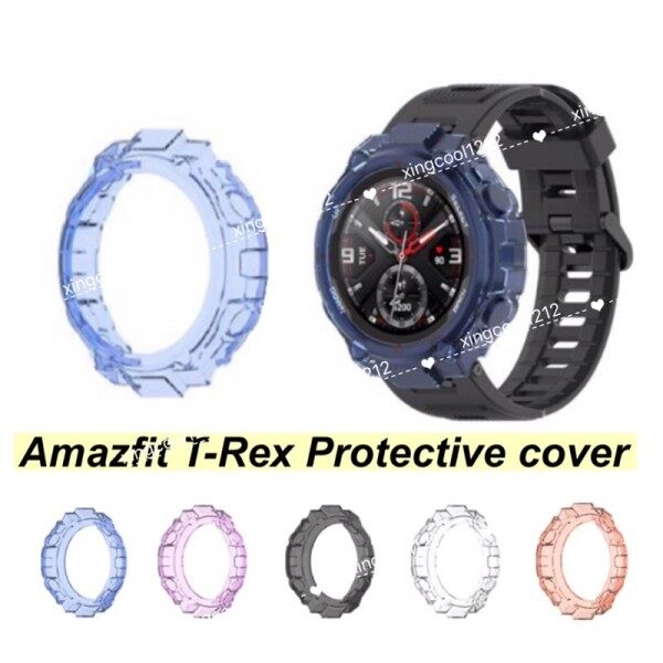 ❀❧  Ready stock Amazfit T-Rex soft silicone display frame protective case T Rex protector watch cover trex pro protectors Malaysia