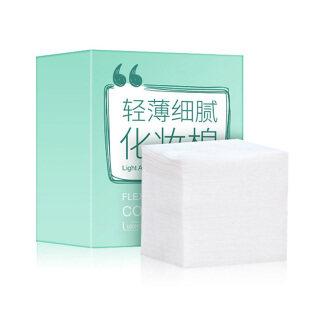 [Yulikeit] Makeup Remover Pad Kapas Organik Squres Boleh Dibasuh Alam Semula Jadi Yang Mesra Alam Pembersihan Muka Pad Kain untuk Solek Mata thumbnail