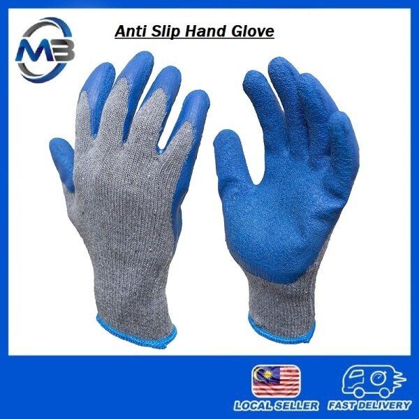 Waterproof Thorn Resistant Anti Skid Outdoor Gardening Protective Gloves