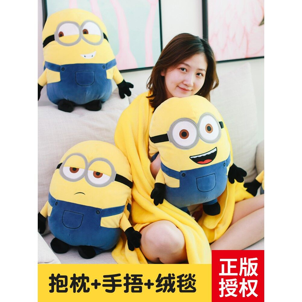 minions toys b@s (hot)  plush toy doll for kids rooms despicable me