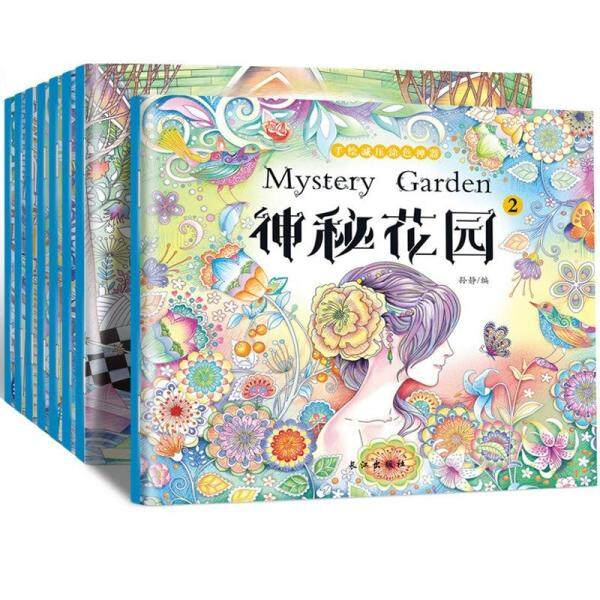 New 8 Volumes /Set Mysterious Garden Adult Decompression Children Coloring Drawing Art Books Graffiti For Kids Comic Magic Book