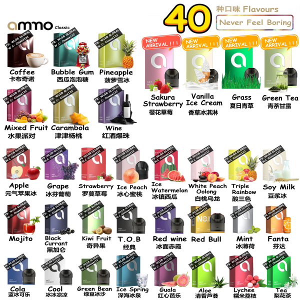 Ammo Pods 40 Flavours 1 Box 4 Pics Ammo 烟弹 40种口味 1 盒 4颗烟弹 [Compatible with T28] Malaysia