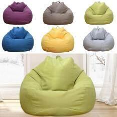 Túi Đậu Cực Lớn Dễ Vệ Sinh Cho Người Lớn Trẻ Em, Ghế Ghế Sofa/Ghế Lười Trong Nhà