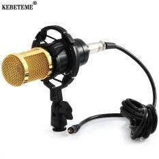 Kebeteme BM-800 Micro Âm Thanh Phòng Thu Năng Động Mic + Khung Chống Sốc 3.5 Mm Có Dây Ghi Âm Micrô Điện Dung Điện Động Điện Dung Micro Có Dây Đứng Cho Máy Tính Studio PC