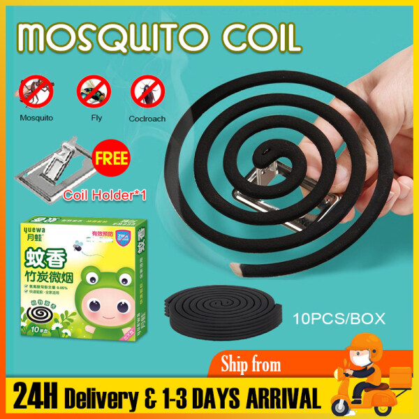 Mosquito Coil Natural Herbal Essence Osmanthus Fragrance Healthy Safety Mosquito King Mosquito Coil Ubat Nyamuk 月蛙蚊香竹炭微烟