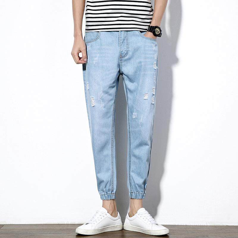 aa30dbcd643 Men's Nine Points Jeans Fashion Hole Beam Feet Trousers Korean Version of  The Self-cultivation