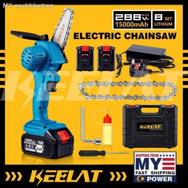 288V 10in\4in\6in  Mini Chainsaw Electric portable and cordless Chain saw  Gergaji Elektrik Wood Cutter Battery