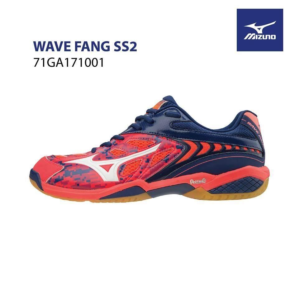 san francisco 68c2d c2f99 MIZUNO WAVE FANG SS2