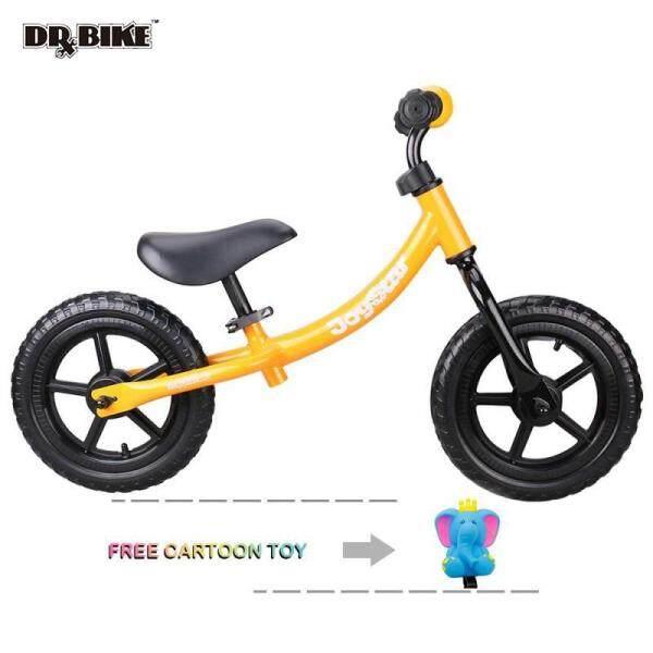 Mua Dr Bike JOYSTAR Quà Tặng Trẻ Em Siêu Nhẹ 12 Inch Xe Đạp Tập Thăng Bằng Ngoài Trời Cho Trẻ Em, Dành Cho Trẻ Từ 2 Đến 5 Tuổi