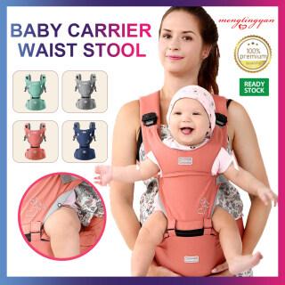 Đai địu em bé phía trước Mengtingyan đa năng xoay tự do an toàn dành cho mẹ bỉm sữa - INTL thumbnail