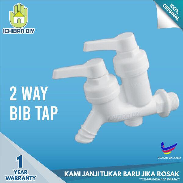 Bib Tap 2 Way L2BT01 Dual Two Way Faucet Bathroom Toilet High Quality Plastic Plastik Kepala Paip Berkembar Pili Air Dua Kepala Bilik Mandi Tandas [ichiban DIY]