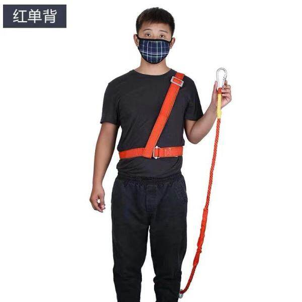 Buffer European style full body five-point aerial work safety belt anti-fall double back double hook outdoor seat belt