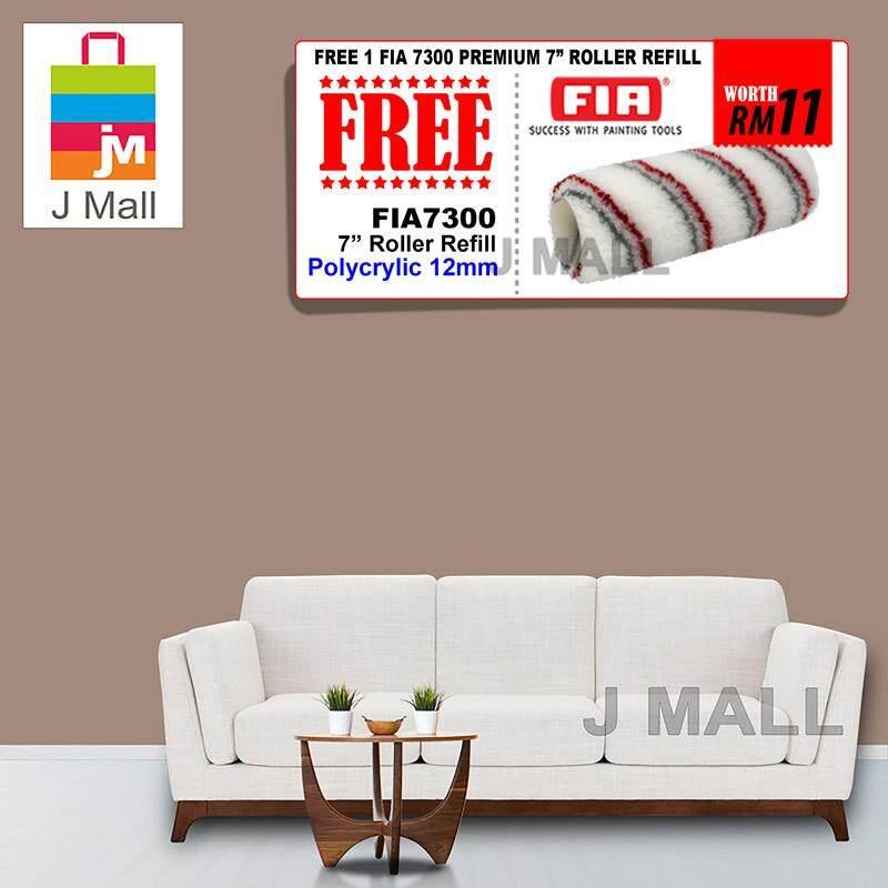 Apple Paint Interior Ecoplus Vistasik Brown AP 8188 - 7L [ + Free Gift 1pc FIA 7300 Premium 7 Roller Refill ]