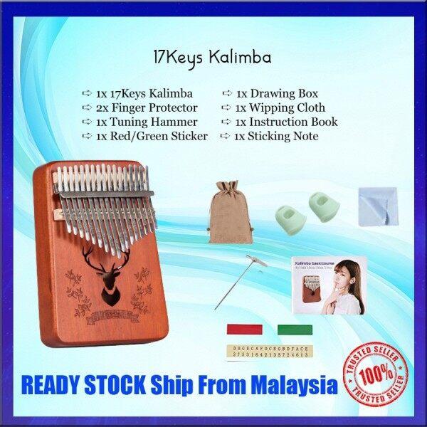 17Keys Kalimba Thumb Piano Acoustic Finger Piano Music Instruction Malaysia