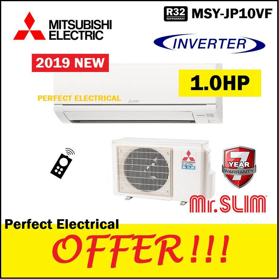 Mitsubishi Electric 1hp INVERTER Air Conditioner MSY-JP10VF R32 Gas 1.0hp Air Cond MR SLIM (7 Year Warranty)