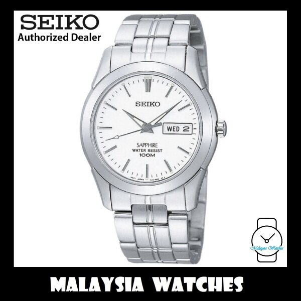 Seiko SGG713P1 Quartz Analog Day & Date Sapphire White Dial Stainless Steel Mens Watch Malaysia