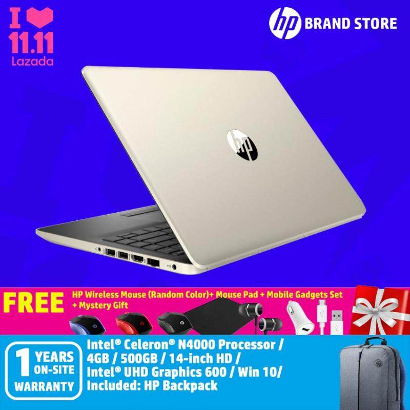HP 14s-cf0065tu Notebook 6JM54PA Pale Gold /Celeron/4GB/500GB/Intel/14Inch HD/Win 10+Free HP Wireless Mouse (Random Color)+ Mouse Pad + Mobile Gadgets Set + Mystery Gift Malaysia