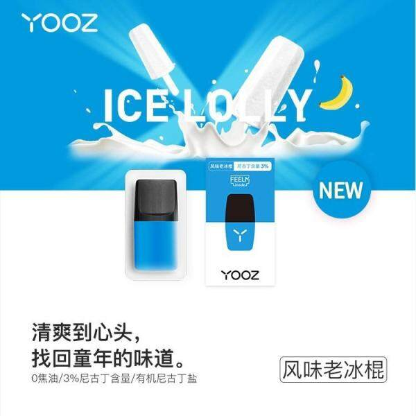 🔥【9.9】🔥【YOOZ Malaysia Official 】Original Vape New Flavors ❸MID-YEAR SUPER SAVE❸ [4 Pods] Malaysia