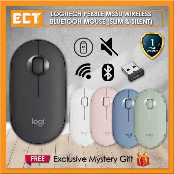 Logitech Pebble M350 Modern Slim & Silent Wireless Bluetooth Mouse Malaysia