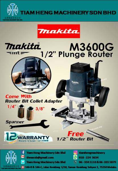 MAKITA M3600G 12MM ROUTER