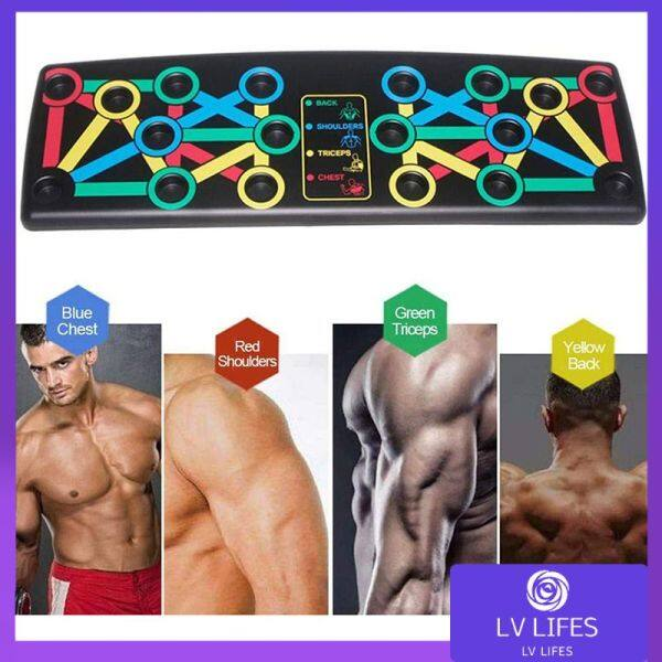 {In Stock }Portable Push-Up Board Training System For Home Fitness Training Push-Up Board With Resistance Band Multifunctionalbracket Board14-In-1 Fitness Exercise Tool Push-Up Stand