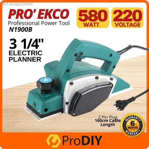 PRO EKCO N1900B Corded Electric Wood Power Planer 580W 220V Ketam Kayu Professional Tools