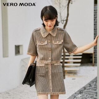 Vero Moda Áo Khoác Nữ Cắt Gấu Houndstooth Tua Rua 3204J9003 thumbnail