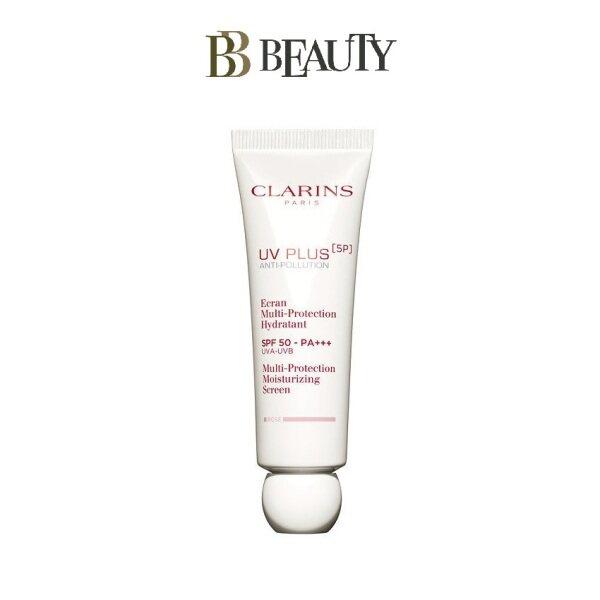 Buy Clarins UV Plus Multi-Protection (Rose) 50ml SPF50 Moisturizing Screen Singapore