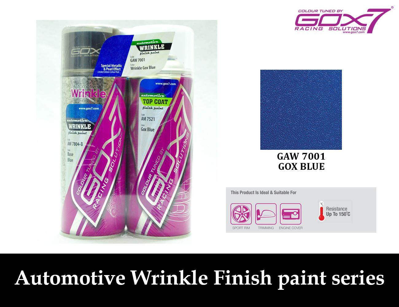 Gox7 GAW700* Series - Wrinkle Finish Paint
