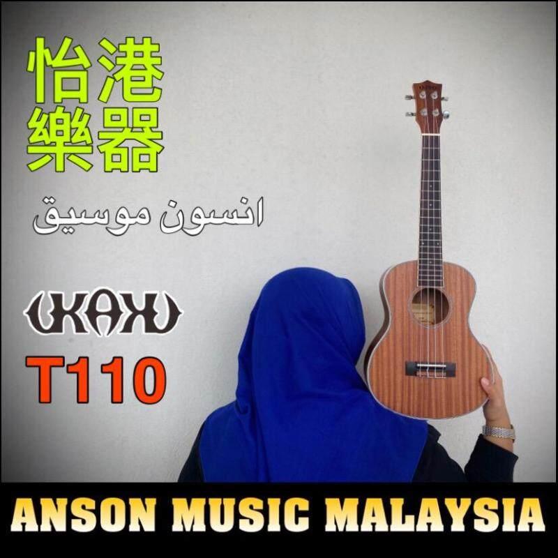 Ukaku T110 Tenor Ukulele w/Bag Malaysia