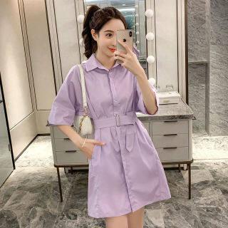 Áo cánh công sở nữ goopepal, áo dáng ôm, dài vừa, có cỡ lớn, phù hợp mặc trong công sở, khí chất, mặc hàng ngày thumbnail