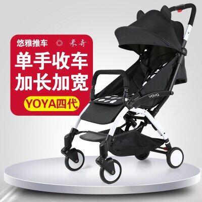Baby Yoya Lightweight Baby Stroller Folding Simple Umbrella Cart Can Sit Lie Newborn Trolley Fourweel Baby Carriage 0-3Y